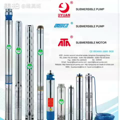 China Submersible Water Pump Manufacturers, DC Solar Submersible Pump Price