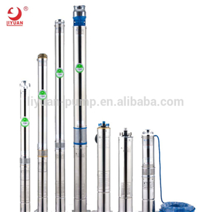 hot sale centrifugal 2hp electric water pump capacitor high efficiency submersible pump
