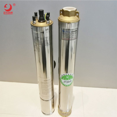 Good Quality Submersible Solar Pump For Agricultural Equipment