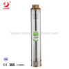 Well Solar Pump Submersible Solar Pumps Solar Pump Sump Pump Price for America