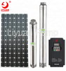 4'' Anti-Drought Solar Deep Well Pump, Solar Submersible Pump